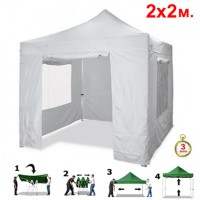 Быстросборный шатер гармошка Green Glade 2101 2х2м белый