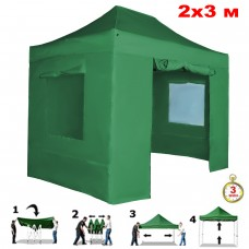 Быстросборный шатер автомат 4221 (Helex) 2х3м. зеленый