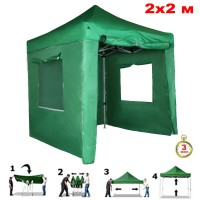 Быстросборный шатер автомат 4220 (Helex) 2х2м, зеленый