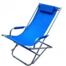 Кресло-качалка синее складное