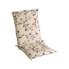 Подушка для садовой мебели бежевая