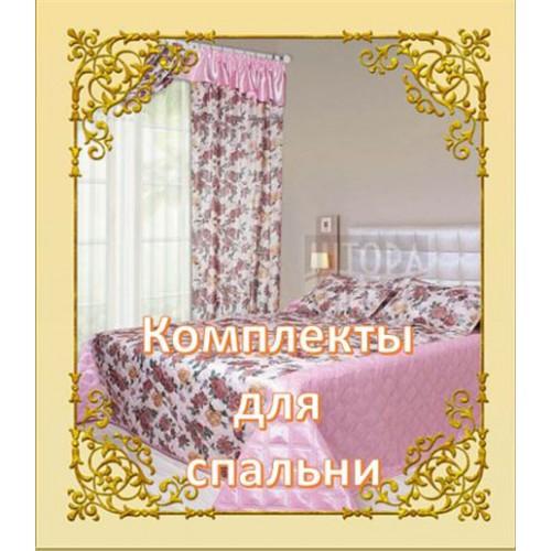 elina-textil