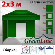 Быстросборный шатер Классик зеленый 2х3м Green Line