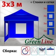 Быстросборный шатер Классик синий 3х3м Green Line
