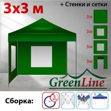 Быстросборный шатер Классик зеленый 3х3м Green Line