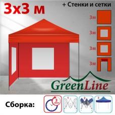 Быстросборный шатер Классик красный 3х3м Green Line