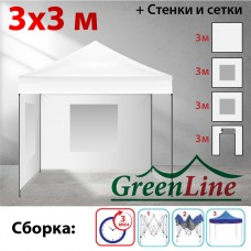 Быстросборный шатер Классик белый 3х3м Green Line