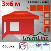 Быстросборный шатер Классик красный 3х6м Green Line