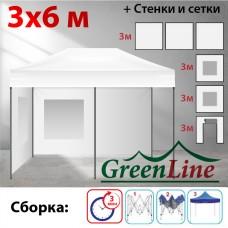 Быстросборный шатер Классик белый 3х6м Green Line