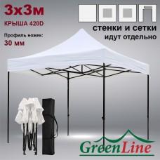 Быстросборный шатер КОМФОРТ белый 3х3м с чехлом Green Line