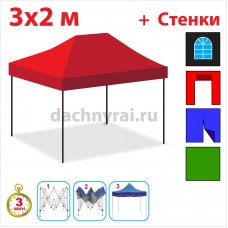 Быстросборный шатер гармошка Профессионал 2х3м красный