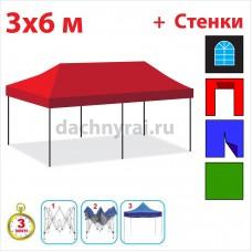 Быстросборный шатер гармошка Профессионал 3х6 м красный
