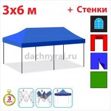 Быстросборный шатер гармошка Профессионал 3х6 м синий