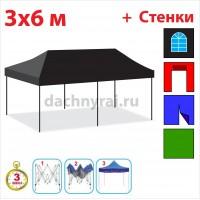 Быстросборный шатер гармошка Профессионал 3х6 м черный