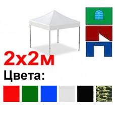 Комплект стен для быстросборных шатров 2х2м (4шт)