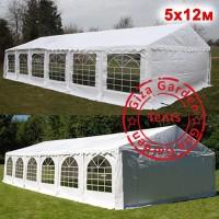 Шатер Giza Garden 5x12м белыйECO