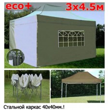 Быстросборный шатер со стенками 3х4,5м белый Эко Плюс