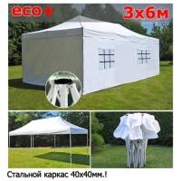 Быстросборный шатер со стенками 3х6 белый Эко Плюс
