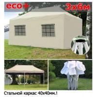 Быстросборный шатер со стенками 3х6 беж Эко Плюс