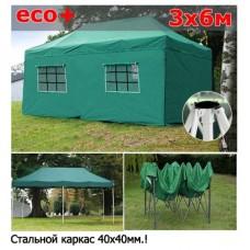 Быстросборный шатер со стенками 3х6 зеленый Эко Плюс