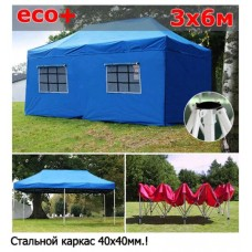 Быстросборный шатер со стенками 3х6 синий Эко Плюс