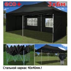 Быстросборный шатер со стенками 3х6 черный Эко Плюс