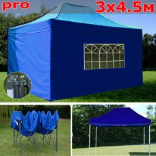 Быстросборный шатер автомат 3x4,5м PRO синий
