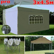 Быстросборный шатер автомат 3x4,5м PRO бежевый