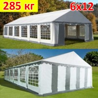 Большой шатер павильон 15612G 6х12 White/Grey