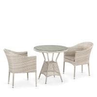 Комплект плетеной мебели T705ANT/Y350-W85 2Pcs Latte
