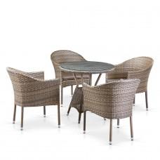 Комплект плетеной мебели T705ANT/Y350G-W1289 4Pcs Pale
