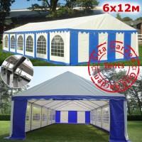 Шатер Giza Garden 6x12м сине-белый PRO