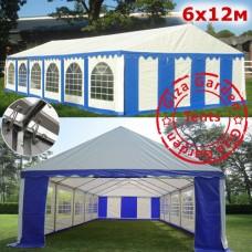 """Шатер павильон """"Giza Garden"""" 6х12м белый-синий PRO"""
