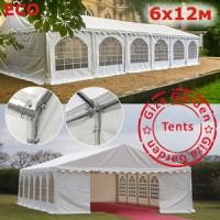 Шатер Giza Garden 6x12м белый ECO