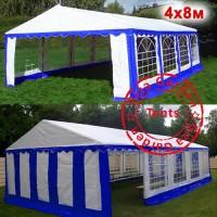Шатер павильон Giza Garden 4x8 сине-белый, усиленный