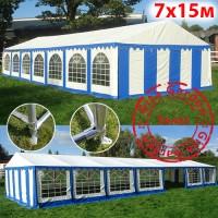 Шатер павильон Giza Garden 7х15м сине-белый