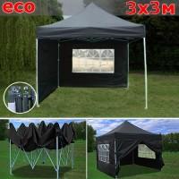 Быстросборный шатер со стенками 3х3м черный ЭКО