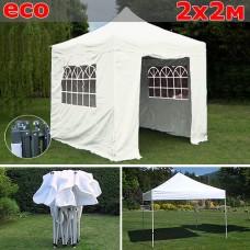 Быстросборный шатер автомат со стенками 2х2м белый