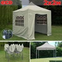 Быстросборный шатер автомат со стенками 2х2м бежевый