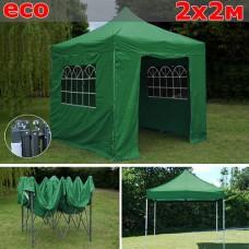Быстросборный шатер автомат со стенками 2х2м зеленый