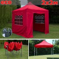 Быстросборный шатер автомат со стенками 2х2м красный