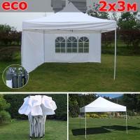 Быстросборный шатер автомат со стенками 2х3м белый