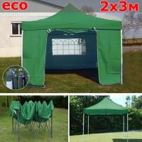 Быстросборный шатер со стенками 2х3м зеленый