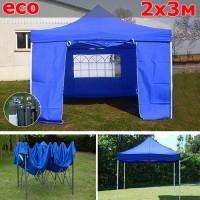 Быстросборный шатер автомат со стенками 2х3м синий
