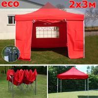 Быстросборный шатер автомат со стенками 2х3м красный