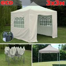 Быстросборный шатер автомат со стенками 3х3м бежевый