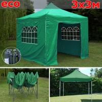 Быстросборный шатер автомат со стенками 3х3м зеленый