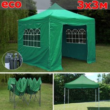 Быстросборный шатер со стенками 3х3м зеленый ЭКО