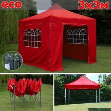 Быстросборный шатер автомат со стенками 3х3м красный