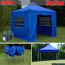 Быстросборный шатер автомат со стенками 3х3м синий